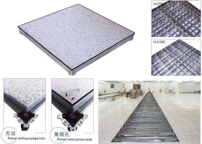 铝合金防静电高架地板